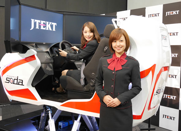 「JTEKT DRIVING SIMULATOR『SODA』」の外観