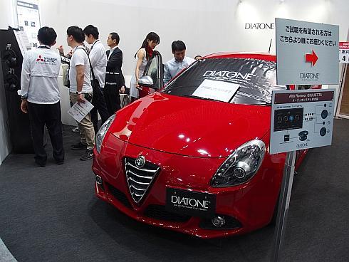 三菱電機の「DIATONEスピーカー」体験車両