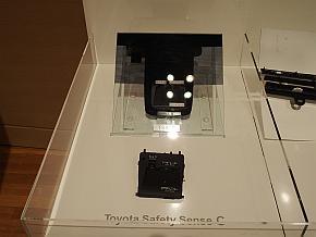 「Toyota Safety Sense C」のレーザーレーダーと単眼カメラを一体化したセンサーモジュール