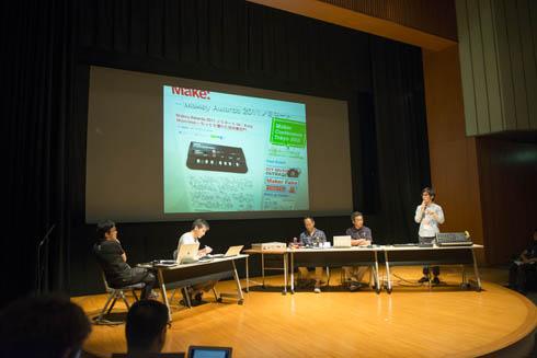 Maker Conference Tokyo 2013の様子【2】