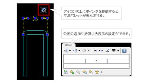 yk_cadjpn20151001_03.jpg