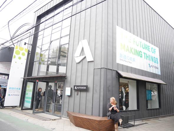 「Autodesk Gallery Pop-up Tokyo」