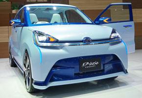 独自の低燃費技術「e:sテクノロジー」を追求した次世代環境車「D-base」
