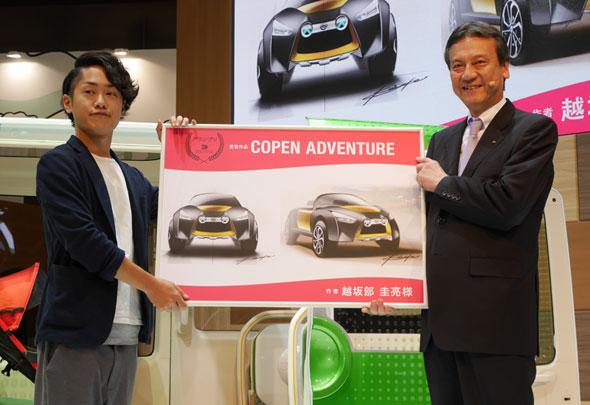 グランプリを受賞した越坂部圭亮氏とダイハツ工業社長の三井正則氏