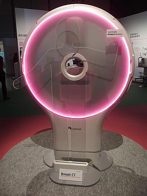 「Breast CT」を受検者側から見た状態