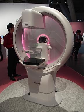 「Breast CT」を検査担当者側から見た状態