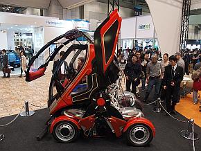 変形する超小型EV「エクスマキナ」