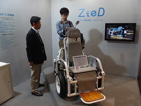 ジードの「ZieD-C1」
