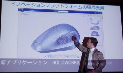 構想設計支援ツール「SOLIDWORKS Industrial Designer」
