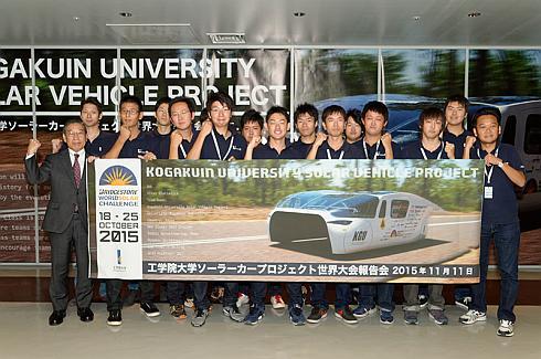 「ワールド・ソーラー・チャレンジ 2015」に参戦した工学院大学のチームメンバー