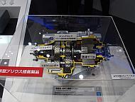 新型「プリウス」の電気式4WD駆動ユニット