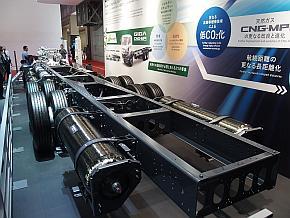 いすゞ自動車のCNGトラックコンセプト「GIGA CNG-MPI」