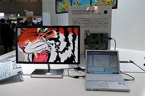 「IAR Embedded Workbench for ARM」での開発環境