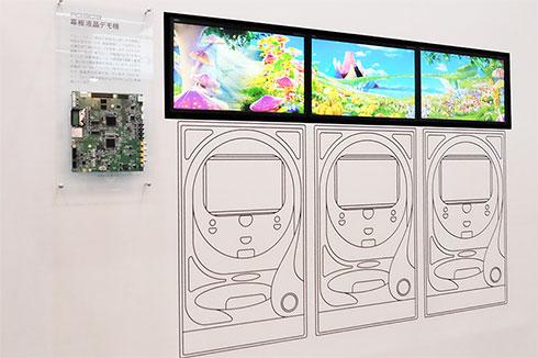 AG903の幕板液晶デモ