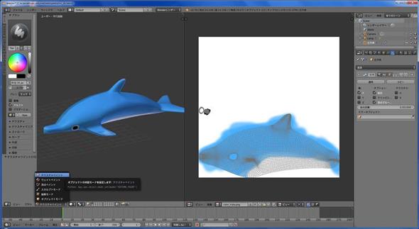 【無料】3D画像制作のソフト一覧 - 窓の杜