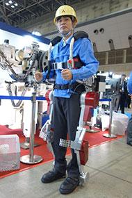 三菱重工業のパワーアシストスーツ