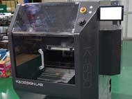 台湾の向上で試作開発中の「3D-Mill K-650」1