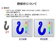 yk_130125_model_01.jpg