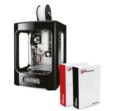 アールエスコンポーネンツが提供を開始する「3Dプリンターセット」