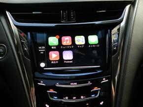 CarPlayのホーム画面