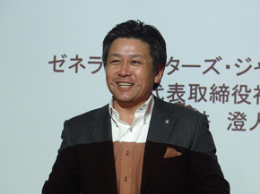 GMジャパンの石井澄人氏