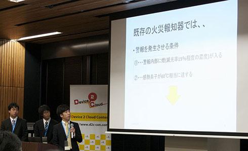 準優勝したHIT LAB A(広島工業大学)のプレゼンテーション