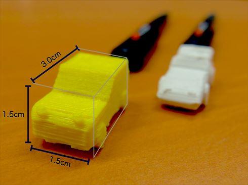 3次元CADと3Dプリンタでカー消し飛ばしを復活させる「モデ1GP」