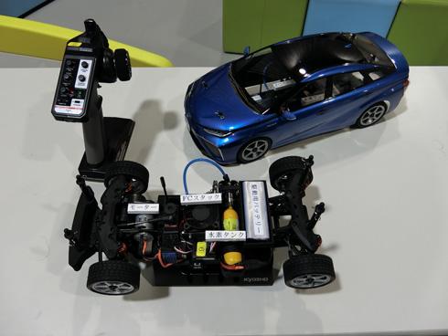 燃料電池で駆動するラジコンカー「RC Car MIRAI」。水素タンクと燃料電池セルスタックは小さいが本物
