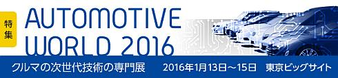 sp_aw2016_logo.jpg