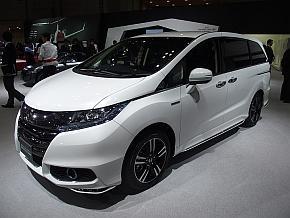 「東京モーターショー2015」で先行公開された「オデッセイ ハイブリッド」
