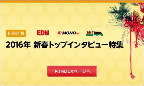 INDX_LINK_500x300_42061_151216.jpg