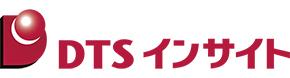 「DTSインサイト」標章