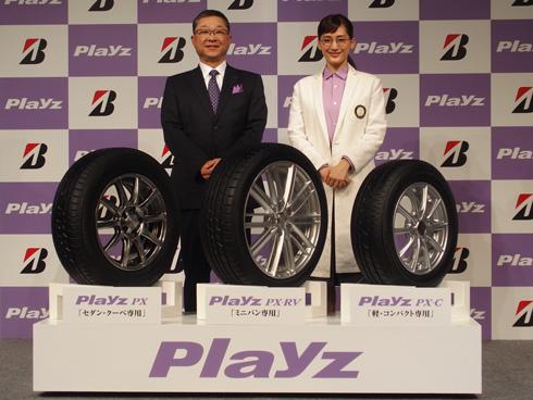ブリヂストン 執行役員兼ブリヂストンタイヤジャパン 社長の真鍋利明氏(左)と「Playz(プレイズ) PXシリーズ」のCMに出演する綾瀬はるかさん(右)