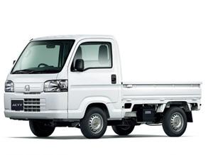ホンダの軽トラック「アクティ」
