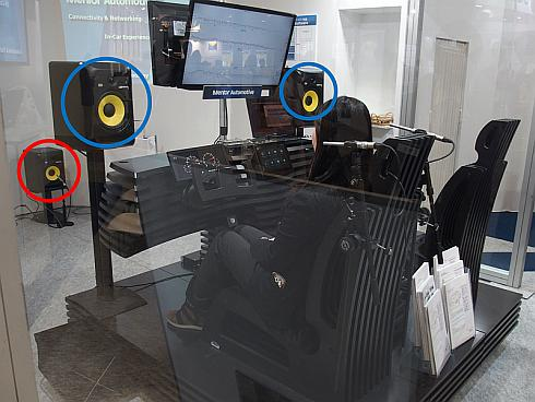 コックピット展示を使ったメンターのアクティブノイズコントロールソフトウェア「XSe ANC」のデモ