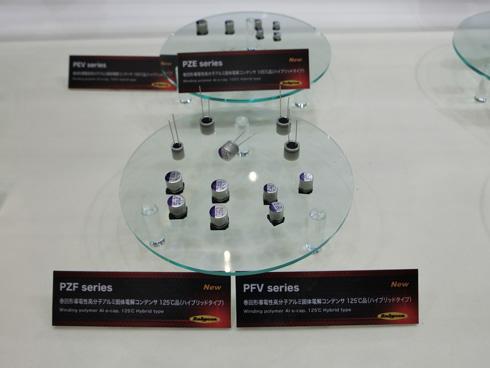 巻回形導電性高分子アルミ固体電解コンデンサ「PZF/PFVシリーズ」