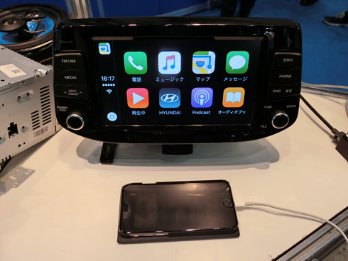 Appleの「CarPlay」向けのSoCがHyundai Motor(現代自動車)で採用された