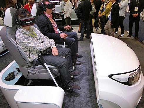 VR関連の展示の一例