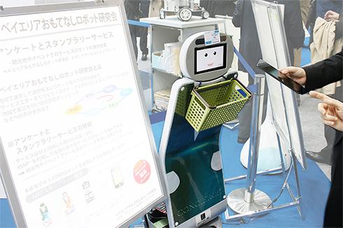 おもてなしロボット「コンシェルジュ」