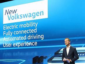 新世代のフォルクスワーゲンの4つの柱「電動モビリティ」「フルコネクテッド」「自動運転」「ユーザー体験」
