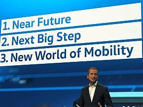 新世代のフォルクスワーゲンの3段階に分けた将来戦略「近い将来」「次の大きなステップ」「モビリティの新しい世界」