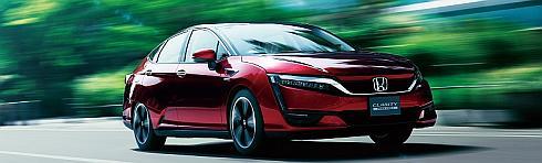 ホンダの量産タイプの燃料電池車「CLARITY FUEL CELL」