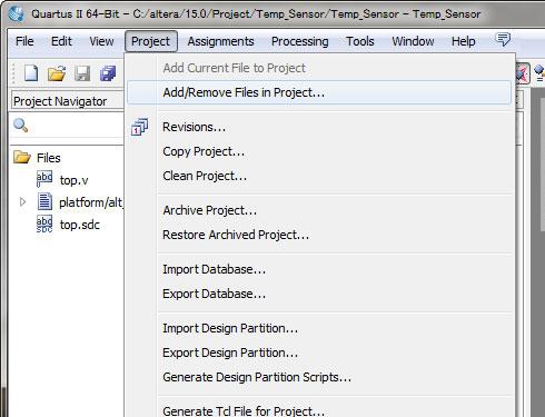 Photo14:削除はファイル一覧からできるが、追加が出来ないあたりがちょっと使いにくさを感じる