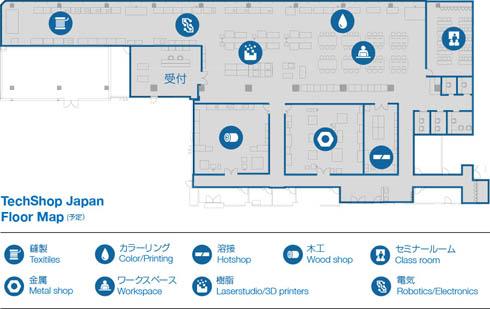 「TechShop Tokyo」のフロアマップ