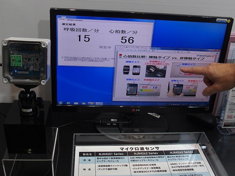http://image.itmedia.co.jp/mn/articles/1601/29/l_sp_160129panasonic_04.jpg