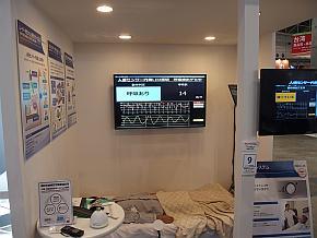 光波の人感センサー内蔵LED照明のデモ