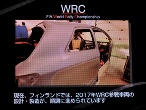 WRCに向けた準備が進む2