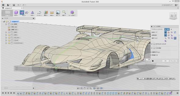 圓田さんのオリジナル「ミニ四駆」5号機のモデリング画面