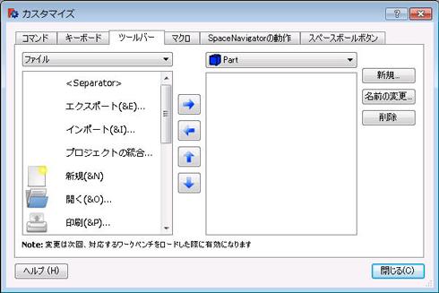 yk_FreeCADsolid_033.jpg
