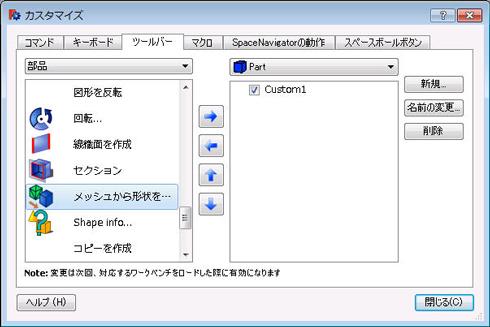 yk_FreeCADsolid_044.jpg